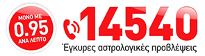 e-zwdia.gr