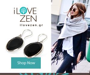 ilovezen-banner