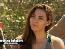 Την έχετε ξαναδεί; Αυτή είναι η αδερφή της Ευρυδίκης Βαλαβάνη..