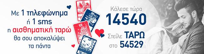 four cards tarot